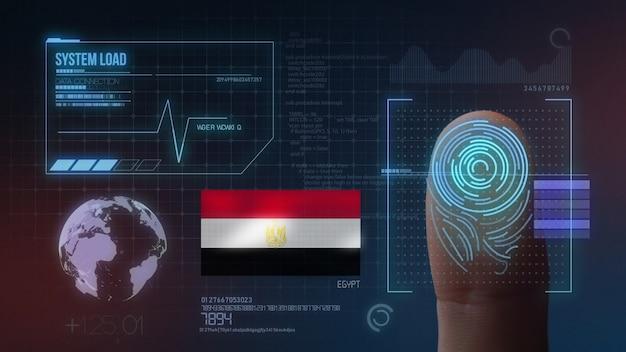 Sistema de identificação de digitalização biométrica por impressão digital. egipto nacionalidade