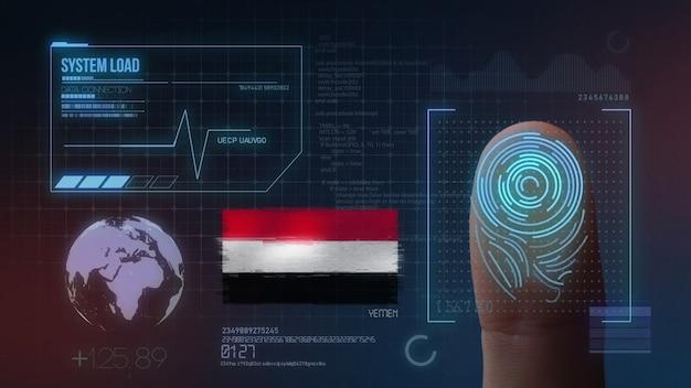 Sistema de identificação de digitalização biométrica por impressão digital. nacionalidade do iêmen