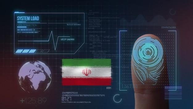 Sistema de identificação de digitalização biométrica por impressão digital. nacionalidade do irã
