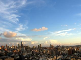 Skyline da cidade moderna