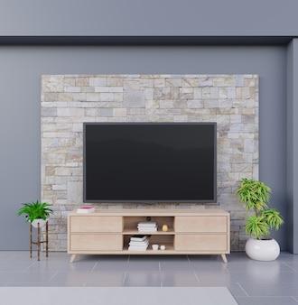 Smart tv no fundo da parede de tijolo, com armário de madeira e plantas
