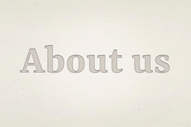 Sobre nós, palavra em estilo de texto gravado