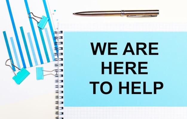 Sobre um fundo claro - diagramas em azul claro, clipes de papel e uma folha de papel com o texto estamos aqui para ajudar.