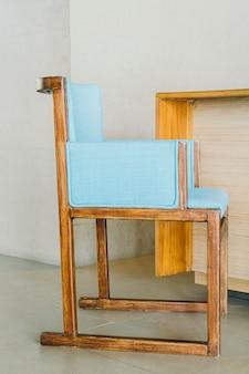 Sofá e cadeira