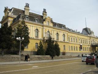 Sofia ex-palácio real