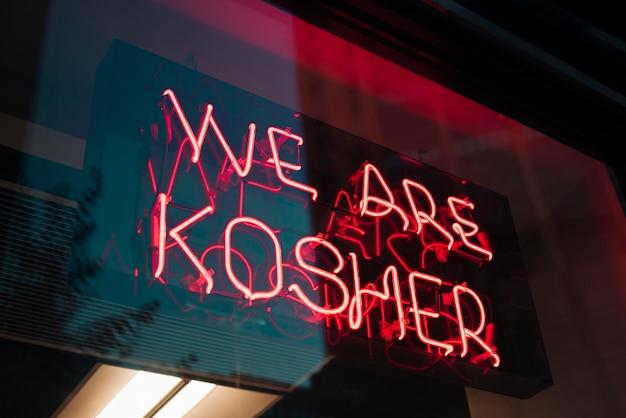 Somos sinal kosher em luzes de neon