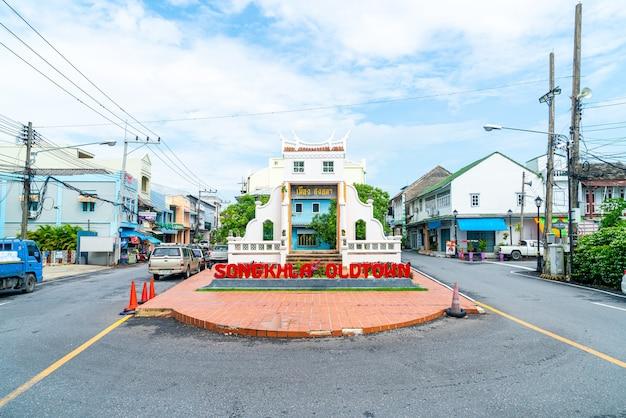 Songkhla tailândia 16 de novembro de 2020: portão da capital da cidade velha de songkla entre nakhon nok e nakhon nai road. este é um marco na cidade de songkhla, tailândia