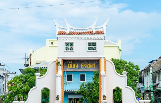 Songkla old town capital gate entre nakhon nok e nakhon nai road. songkhla city, tailândia