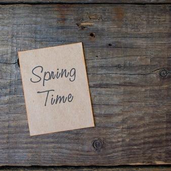 Superfície de madeira de tempo de primavera