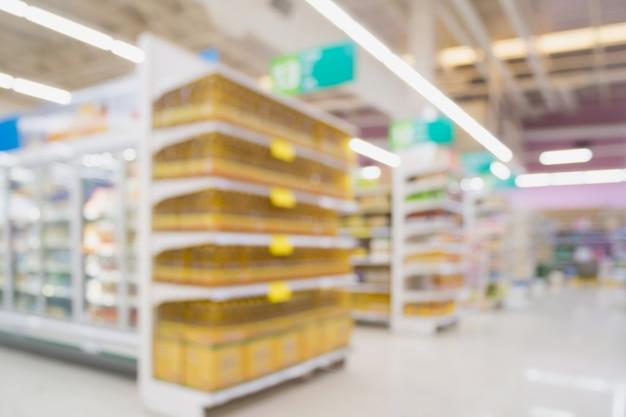 Supermercado abstrato