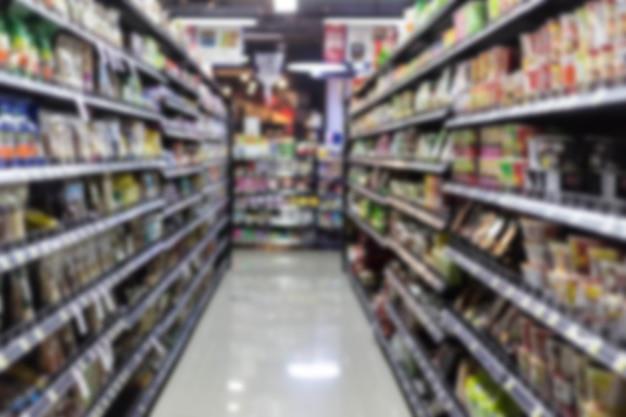 Supermercado embaçado para plano de fundo