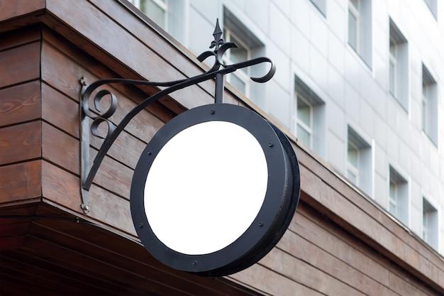 Tabuleta de loja circular mínima em branco