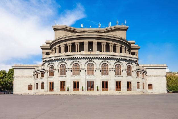 Teatro de ópera, yerevan