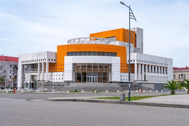 Teatro drama de poti com o nome de valerian gunia, geórgia