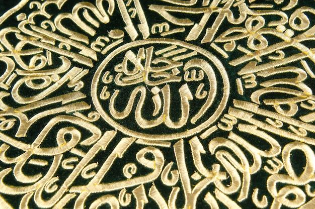 Tecidos de fundo e têxteis com inscrições na cor árabe dourada