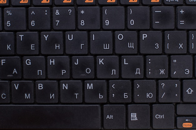 Teclado preto russo liso leigo. teclado moderno