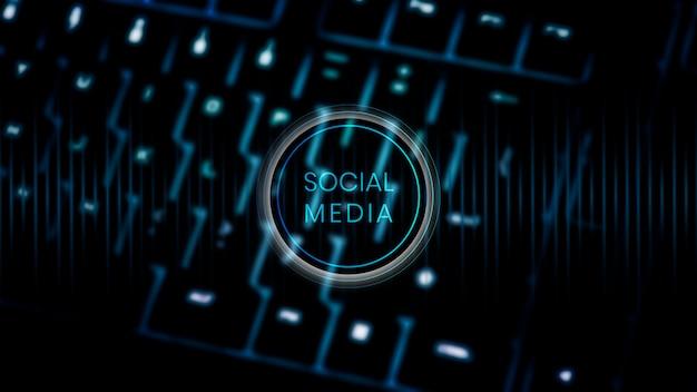 Tecnologia de mídia social