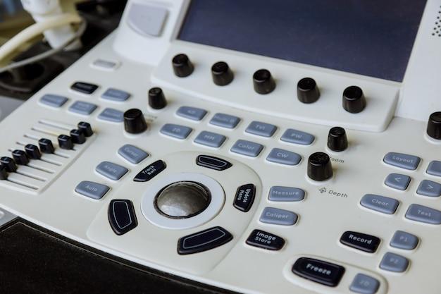 Tecnologia moderna no diagnóstico da máquina de equipamentos de ultrassom
