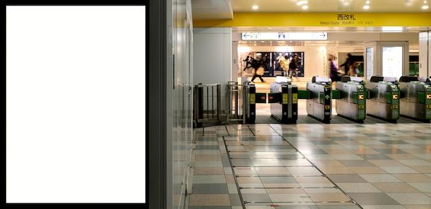 Tela do sistema de metrô japonês para informações do passageiro
