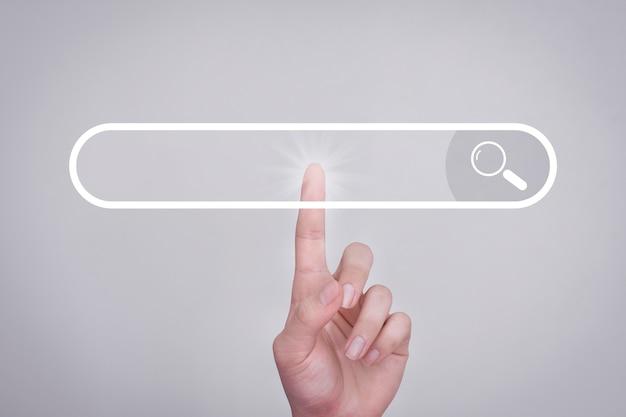 Tela virtual do botão de pesquisa acinzentada