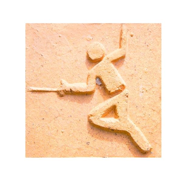 Telha cozida ícone de esportes de design de argila. telha cozida argila projeto esportes ícone.