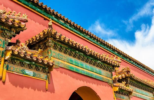 Telhados tradicionais da cidade proibida em pequim, china