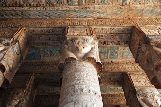 Templo antigo hathor em dendera, egito