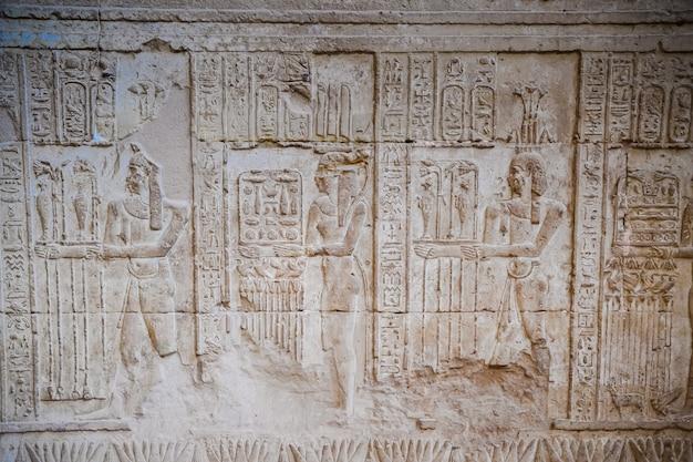 Templo de dendera de hathor
