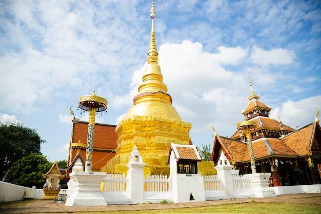 Templo de phrakaew dontau