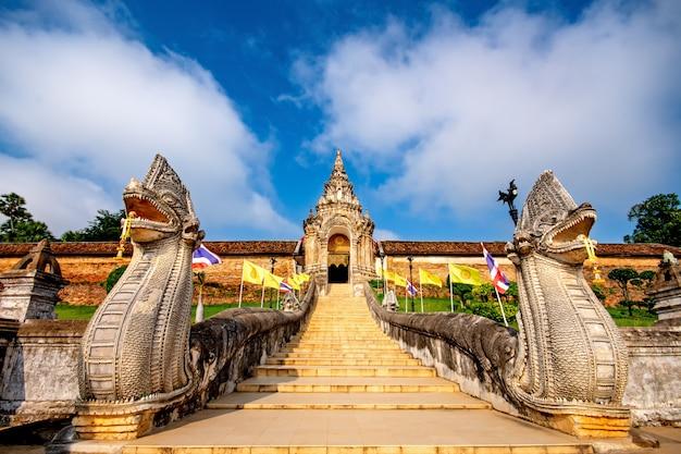 Templo de wat prathat lampang luang em lampang tailândia