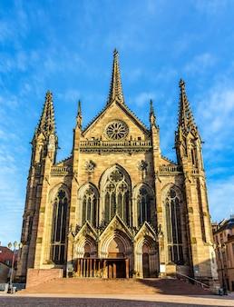 Templo saint-etienne de mulhouse. alsácia, frança