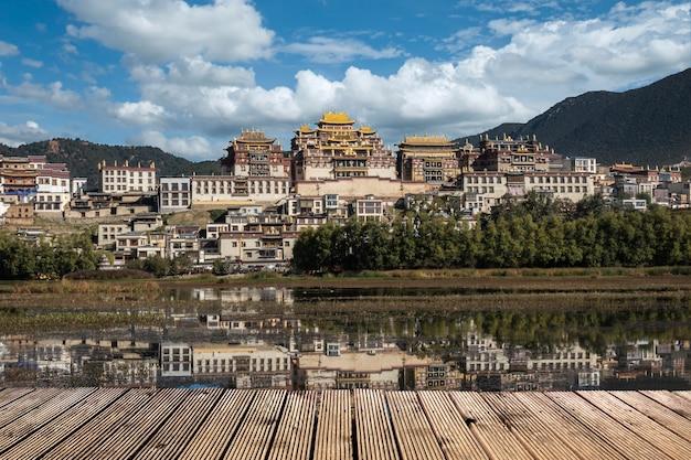 Templo songzanlin, também conhecido como mosteiro ganden sumtseling