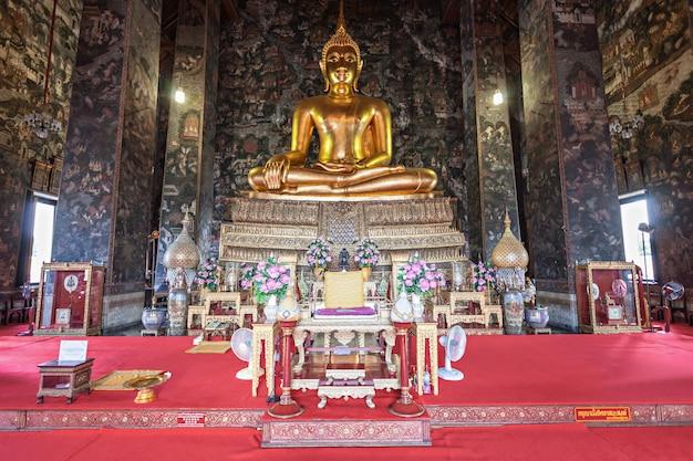 Templo wat suthat