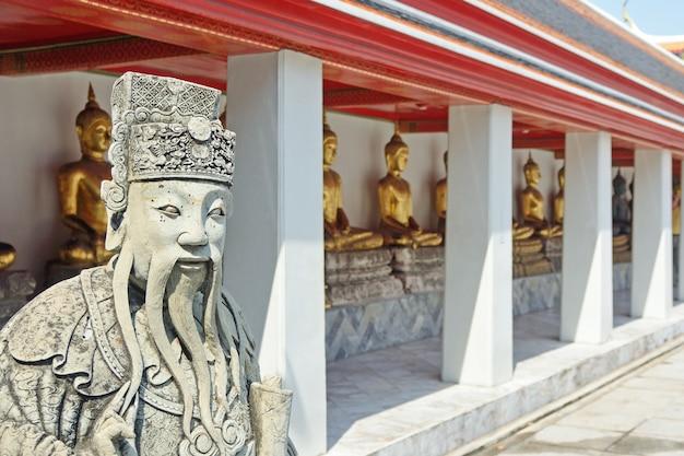 Templo wat tailandês