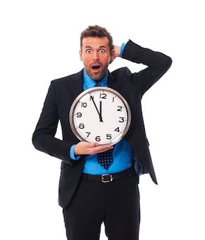 Tenho apenas cinco minutos!