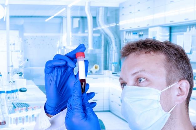Teste de hiv, aids, com lugar para texto
