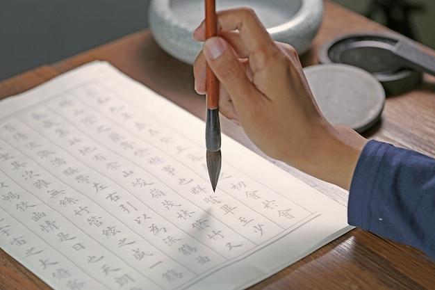 Texto da cena de caligrafia chinesa: prosa antiga chinesa