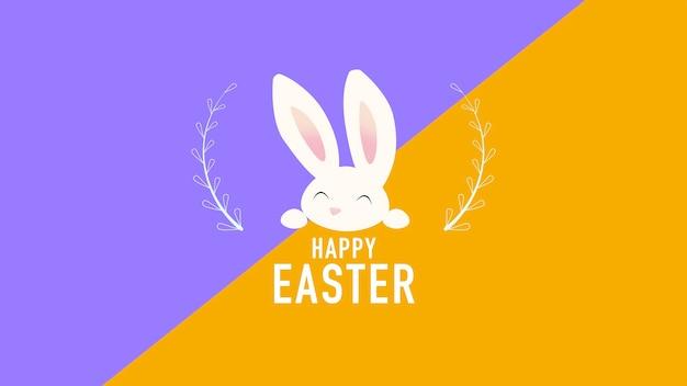 Texto de closeup feliz páscoa e coelho em fundo amarelo e roxo. modelo de estilo dinâmico luxuoso e elegante para férias