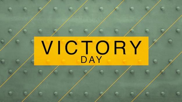 Texto de dia da vitória sobre fundo verde de aço militar. ilustração 3d elegante e luxuosa para modelo militar e de guerra