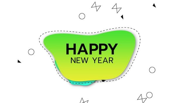 Texto de feliz ano novo e formas geométricas de memphis de movimento, fundo abstrato. estilo de ilustração elegante e 3d para negócios e modelo corporativo