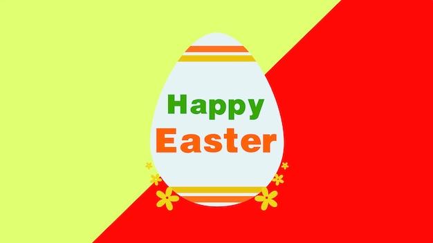 Texto de páscoa feliz closeup e ovo em fundo amarelo e vermelho. modelo de estilo dinâmico luxuoso e elegante para férias
