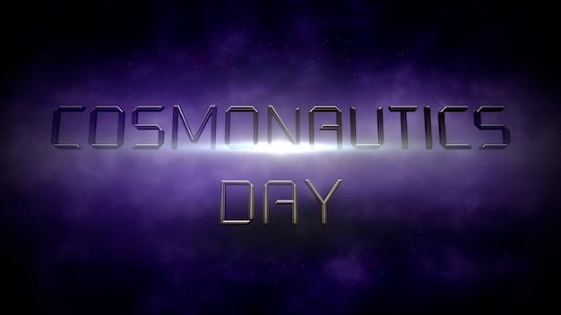 Texto do closeup cosmonautics day com luzes de néon de movimento e nuvens mágicas na galáxia, fundo futurista abstrato. estilo de ilustração 3d elegante e luxuoso para o tema cosmos e ficção científica