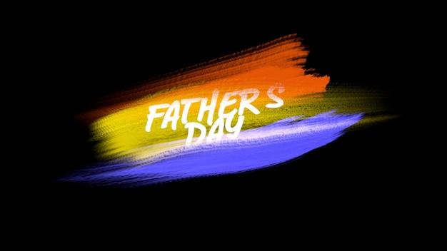 Texto do dia dos pais em fundo hipster e grunge com pincel roxo e amarelo. estilo de ilustração 3d elegante e luxuoso para negócios e modelo corporativo