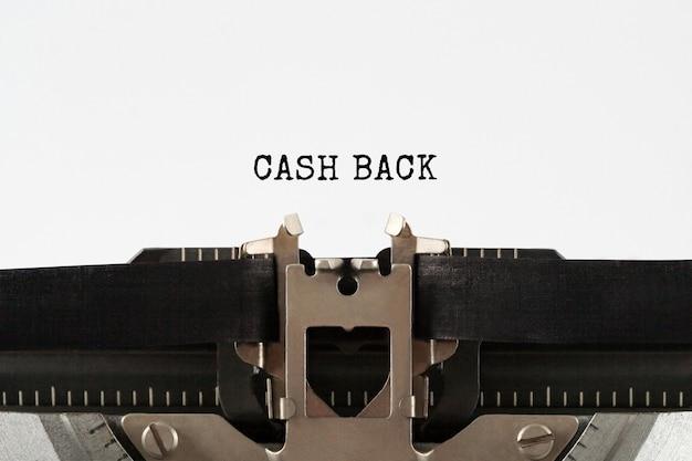 Texto em dinheiro de volta digitado na máquina de escrever retrô, conceito. imagem de estoque