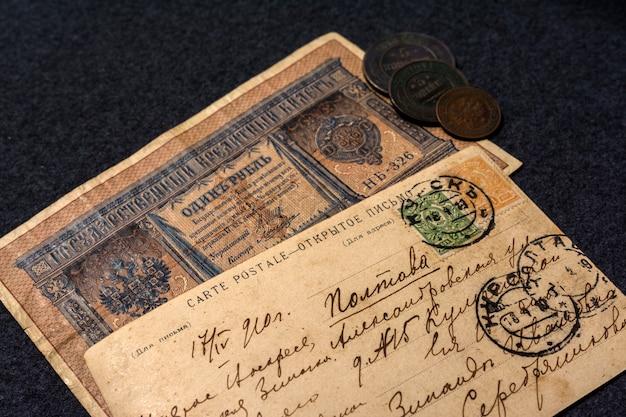 Texto manuscrito com o endereço em russo.