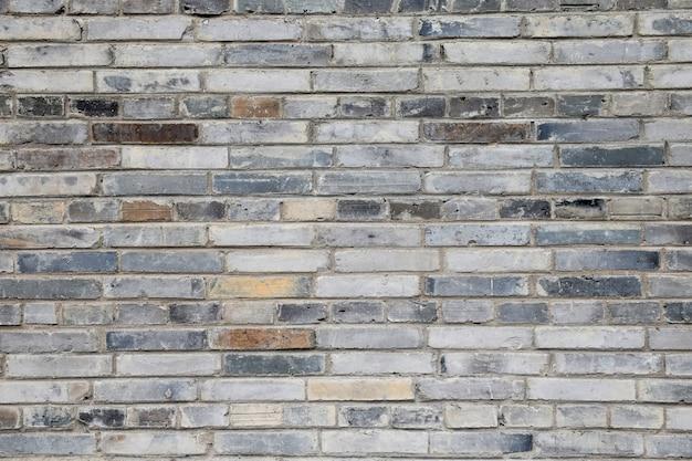 Textura da parede de tijolos cinzentos