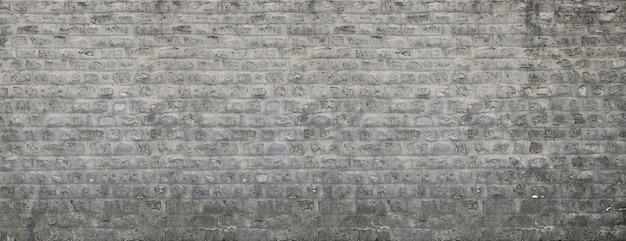 Textura da parede do bloco