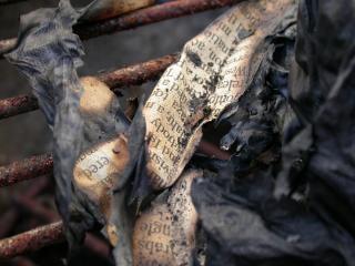Textura do papel queimado