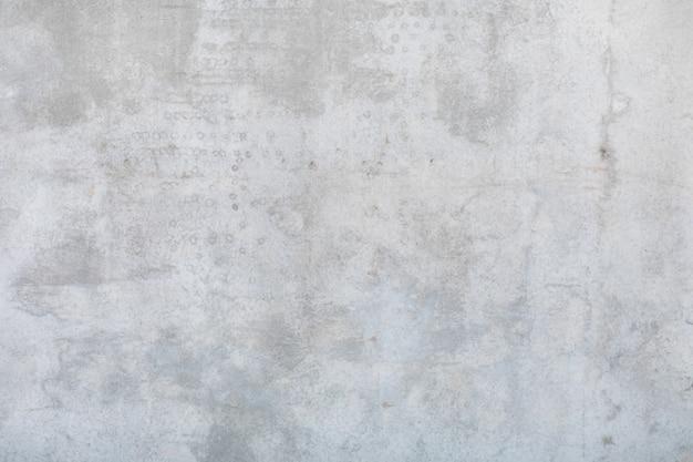 Textura do velho muro de concreto cinza para o fundo parede de cimento cinza abstrato para o fundo