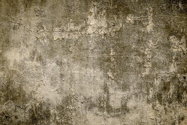 Texturas concretas sujas velhas para o fundo - efeito do filtro do vintage
